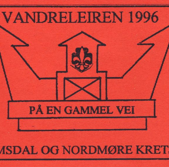 vandreleiren1996